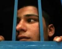 visita a las cárceles
